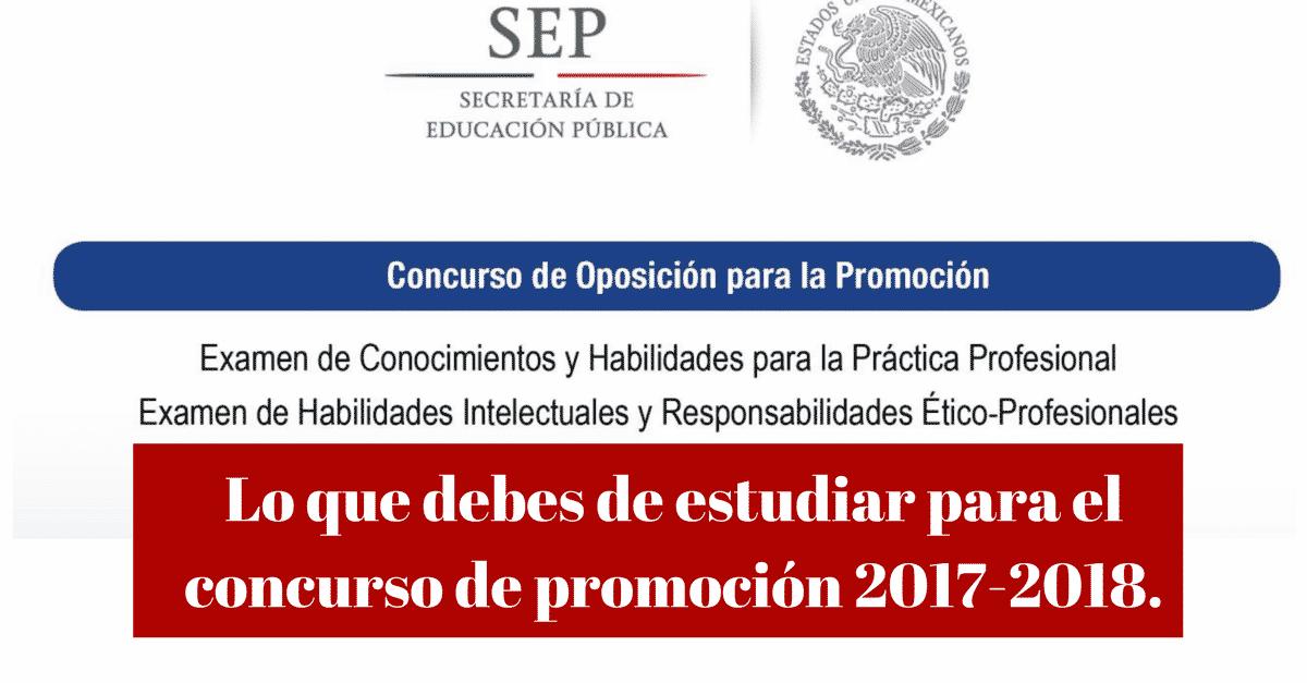 Concurso de promoción docente 2017-2018