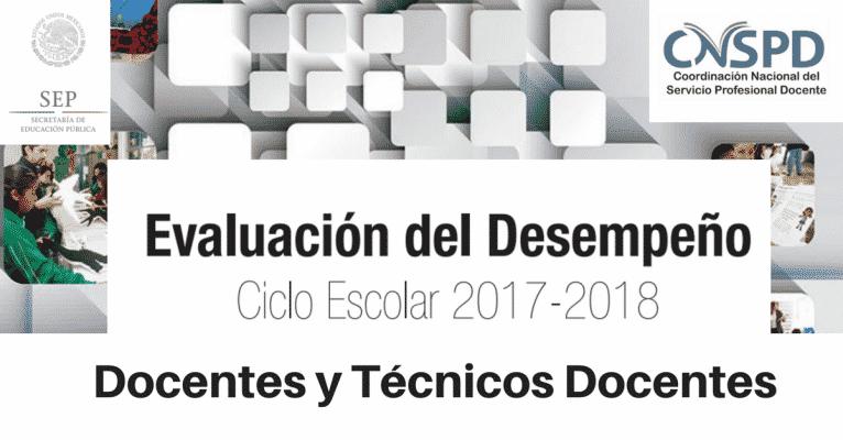 Perfiles para el concurso de oposici n docente educaci n for Concurso docentes 2017