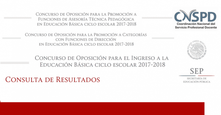 Perfiles para el concurso de oposici n docente educaci n for Docentes en el exterior 2016
