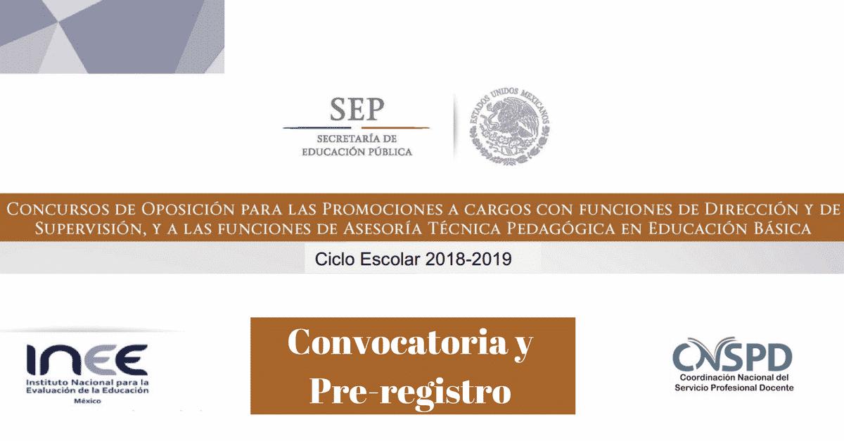 Convocatoria y pre registro para el concurso de promoci n for Convocatoria concurso de docentes 2016